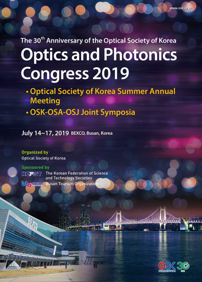 Optics and Photonics Congress 2019 이미지
