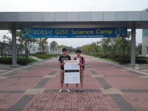2013 7.29 ~ 8.2 GIST Science Camp 이미지
