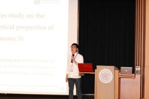 2013 6.23 ~ 26  Joint Symposium on Materials Science and Engineering for the 21st Century (NTHU, Hsinchu, Taiwan) 이미지