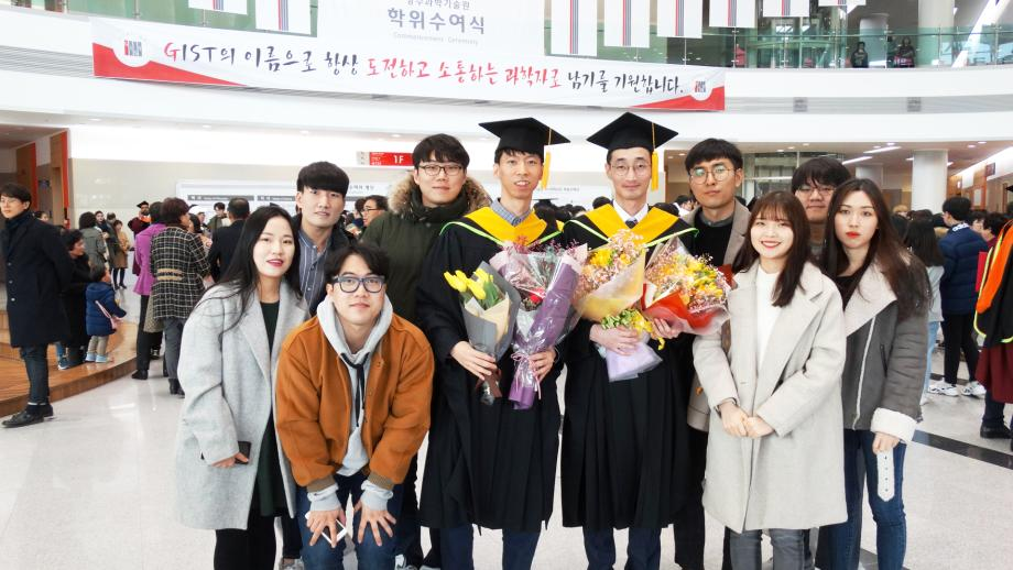 2019. 02. 15. Commencement 이미지