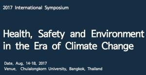2017 International Symposium in Bangkok, Thailand 이미지