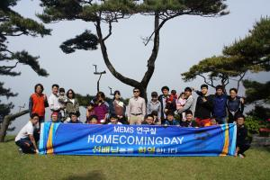 2014 Home coming day 이미지