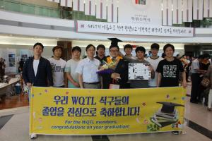 Jang Dong's Graduation Ceremony 이미지