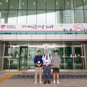 The korean working group on basic cardiovasular sciences summer symposium 2019 이미지