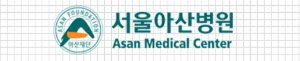 Asan Institute for Life Sciences 이미지