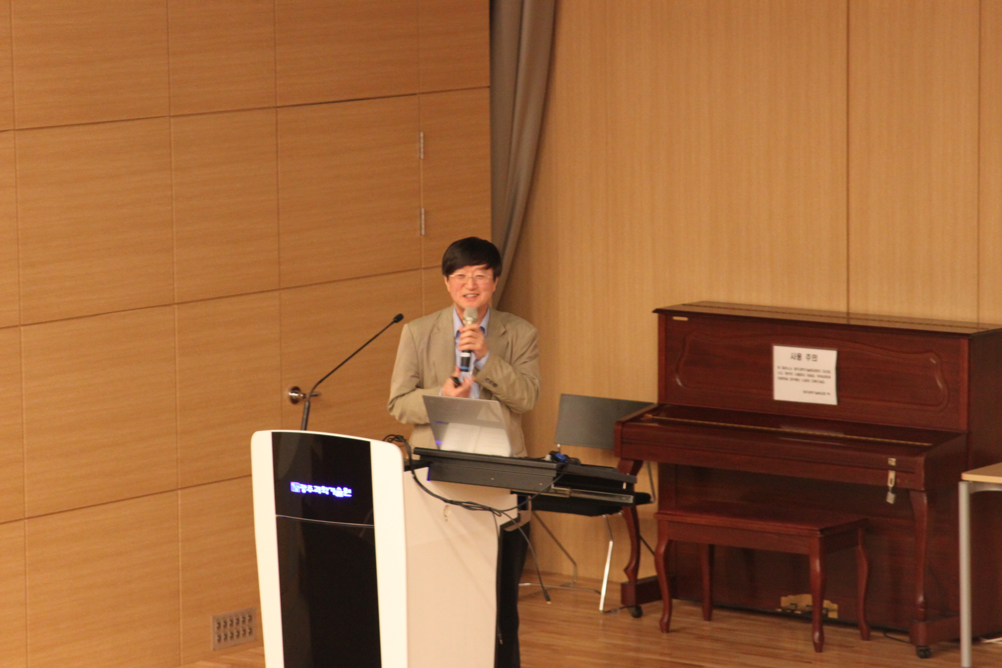 Novel Special Lecture 이미지
